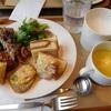 【東神奈川】「サンドッグイン 神戸屋」時間制限なし!パン食べ放題ランチ1080円に行ってきました