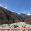 駒ヶ岳SA→こまゆき荘→アジャリカフェ