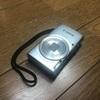 ブログで使う写真は、デジカメで撮っている。