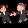 「事業承継」に対する違和感(中編)