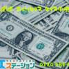 福岡県 平均年収 年収中央値/福岡 情報/福岡 応援隊♪