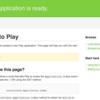 Scala製WebフレームワークPlayに入門する