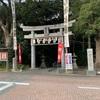 【北九州市八幡西区】一宮神社