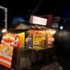 ④カップヌードルミュージアム 屋台の空間作りとラーメンソフトクリーム!?【 #世界の味 × #カップラーメン × #空間作り 】