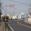 井田(紀の川市)