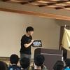 「ゆーりんピック」の競技かるた大会に参加しました。