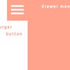 ハンバーガーボタンを簡単に設置!Drawer.jsを使って初心者でもクオリティの高いメニューを導入しよう