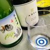 【saketaku】15000本からプロが厳選した至極の日本酒が届く!噂の日本酒定期便がすげぇ!《感想レビュー》