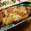 【1食134円】厚切り豚ロース肉の味噌漬け弁当レシピ~味噌カツだれ活用で超簡単~【パパ手作り節約ランチ】