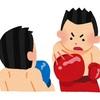 LOVE TKO東新宿/真昼の月 夜の太陽 道順ガイド[③新大久保駅・大久保駅からの道順もあり](仮)