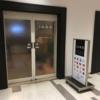 IATT LOUNGE(成田空港)体験記
