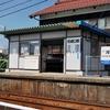 境線:河崎口駅 (かわさきぐち)