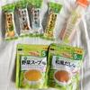 手作り離乳食リアルタイムレポート -購入品編①-
