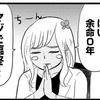は~ねんまつ【2019年12月サマリー】