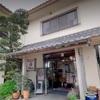 愛知県南知多にある海鮮丼が有名な【かねだい】でランチ!美味しいご飯を食べて元気になろう!上を向いて歩こう!
