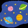 太陽系に似た系外惑星