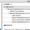MobileStudoProとMacbookを繋いでみた
