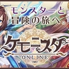 【2019年 インストール不要】無料で遊べるおすすめブラウザゲーム5選!!