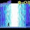 【The Messenger】「ズドンと召喚」会話に夢中になる忍者ロイドヴァニア#7