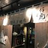 仙台でオススメの焼肉屋さん