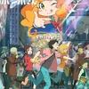 劇場アニメ「映画大好きポンポさん(2021)」感想|編集マンの苦悩と悦びをコンパクトな尺で追体験