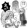 【雑想】日本で嫌われている「合理性」について。