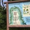 鳥取県【長尾鼻・足掛】アクセス方法。6月にはヒラマサ回遊?虫ヘッドでお土産確保!