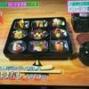 <ヒルナンデス!>いとうあさこ&大久保佳代子が京都へ!『夏休みに行きたい!オトナ女子旅』!