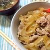 【吉野家系】豚丼レシピ|ほぼほったらかしで簡単おいしい♪