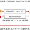 安全性とプライバシーを強化するペイメントチャネルネットワーク「Multi-Hop Locks」