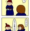 ツインコーデ 〜come-ko〜