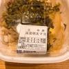 【すき家】テイクアウト牛丼