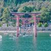滋賀県の魅力~石山寺・白髭神社・琵琶湖クルージング・彦根城