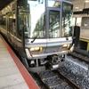 JR神戸線から琵琶湖線にかけての快速列車の停車駅は…