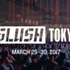 スタートアップイベント「Slush Tokyo 2018」孫泰蔵氏へ仮想通貨の価値観