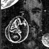 雑誌「ユリイカ」1991年1月号「P・K・ディックの世界」(青土社)