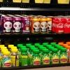 自販機とスーパーの価格差