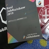 【Real Job Rainbow】に参加!