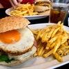 【リスボン】ポルトガル流ハンバーガーの食べ方〜Hamburgueria do Bairro