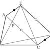 平行四辺形条件から三角形の面積(算数チャレンジ 986)