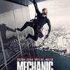 映画感想 - メカニック:ワールドミッション(2016)