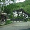 小梨の湯笹屋(離れ)*長野県松本市白骨温泉
