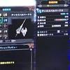 【MHW】爆破ランス【ディオスハルバード】