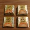 【コンビニ】チロルのセブンシュークリーム