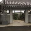和歌山市中之島[阿弥陀寺(あみだじ)]までツーリング
