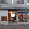 【酒場放浪記】仙台でランキング上位!焼き魚が名物の絶品居酒屋!(ちょーちょむすび)