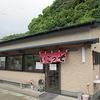 北川村「いごっそラーメン」