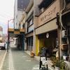 モーニング@喫茶モーニング / 名古屋駅