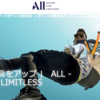 ALL - Accor Live Limitlessで最大6,000リワードポイント獲得