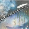 銀河鉄道の夜 上映会